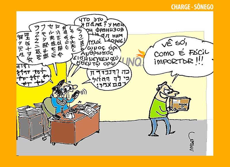 charge comex comércio exterior blog criciuma santa catarina